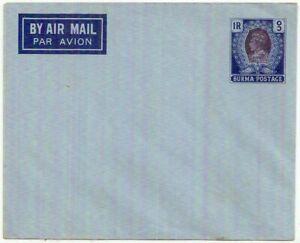 1938 Burma KGVI 1R dark blue airmail envelope fine unused H&G FB1