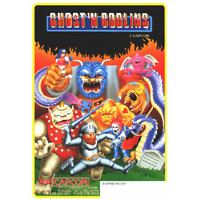 Ghosts n Goblins Free Play and High Score Save Kit Arcade