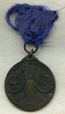 WWI BSA (Boy Scouts of America) War Service Medal, Liberty Loan Campaign of 1918