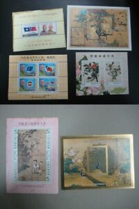 China Taiwan Early Stamps Mini Sheet Set of 6 MNH Below Face Value