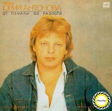 YORI ANTONOV  OT PECHALI DO RADOSTI  CD +BONUS