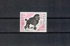 Monako Michelnummer 1182 postfrisch  (Hunde aus aller Welt: 406)