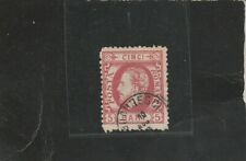 Lot old Romania 8 used Original thin place, Expert