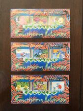 Japanese Pokemon Cards Tropical Island Southern Islands 9 Cards Set 1996