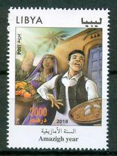 LIBYA LIBYE AMAZIGH YEAR 2018