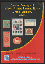 MALAYSIA SARAWAK NORTH BORNEO STAMP ISC CATALOGUE NEW ORIG PRICE RM 88 D