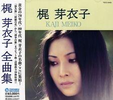 Meiko Kaji - Zenkyokusyu [New CD] Japan - Import