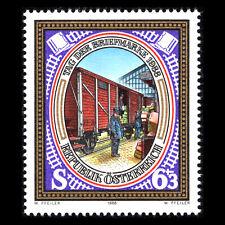 Austria 1988 - Day of the Stamp Trains Railroads - Sc B354 MNH