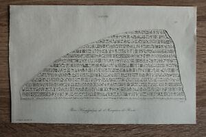 1839 print HIEROGLYPHIC PART OF ROSETTA STONE, MEMPHIS, ANCIENT EGYPT (#77)