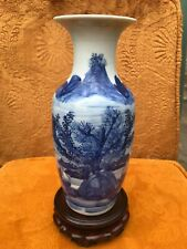 Vintage Handmade Chinese Blue and White Vase with Landscape and Fishman painting