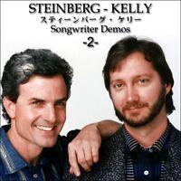 STEINBERG/KELLY #15 DEMOS CD I-Ten,Fools Gold,To,Billy,The Bangles WESTCOAST AOR