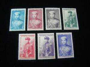Viet Nam Scott #20-26 Set Brown Gum Mint Never Hinged