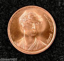 Grèce 2 Drachmes 1988 UNC, Manto Mavrogenous, 1797-1840 - Héros de l'indépendance