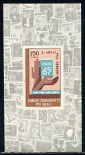 TURKEY Sc #1674 MNH 1965, S/S, 1 st Natl. Postage Stamp Expo ANKARA, ST030F