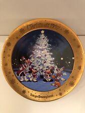 Tokyo Disneyland 1997 Christmas Fantasy Plate RARE FIND Mickey Minnie Donald