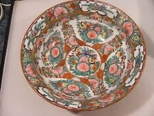 CHINESE FAMILLE ROSE CANTON BOWL 20TH CENTURY
