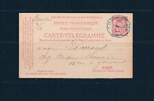 France carte  entier postal num: 98 CPP1 Chaplain 50c carmin oblitéré