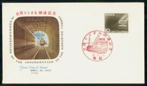 MayfairStamps Japan 1962 Inauguration of the Hokuriku Tunnel Train First Day Cov