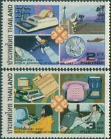Thailand 1983 SG1153-1154 Communications set MNH