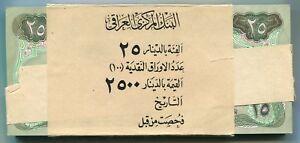 Iraq P72 UNC Horses 25 Dinars 1982 Swiss Print Banknote 1 Bundle - 100 Notes