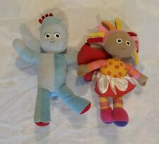 In The Night Garden Upsy-Daisy And Iggle-Piggle Talking Plush Toys