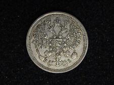 Russia 10 Kopeks, 1875