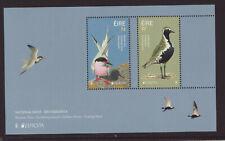 Ireland 2019 MNH - National Birds - EUROPA - m/sheet