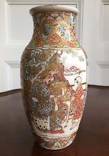 Lovely Quality Japanese Satsuma Pottery Vase, Meiji Period. 21cm High.