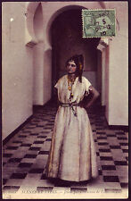 Judaica / Jewish Woman  Postcard  Une femme juive