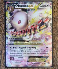 Pokemon Card MEGA AUDINO EX  Ultra Rare  85/124  FATES COLLIDE ***MINT***