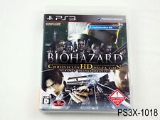 Biohazard Chronicles HD Selection Playstation 3 Japanese Import PS3 US Seller