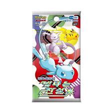 "Pokemon Cards Sun & Moon ""Shining Legends"" Booster Pack SM3 1EA / Korean Ver"