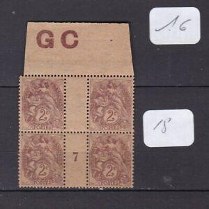 FRANCE BLANC N°108 MILLESIME 1917 MANCHETTE GC-N**TB-COTE:115 EURO-VSCANR/V-V087