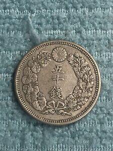 1910 Japan Meiji Year 43 - Rising Sun 50 Sen Silver Coin JC#370