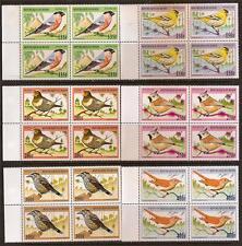 BENIN 1997 BIRDS BLOCK OF 4 SC # 994-999 MNH