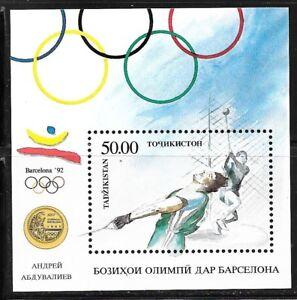 TAJIKISTAN SC 33 NH SOUVENIR SHEET of 1993 Sport Olympics