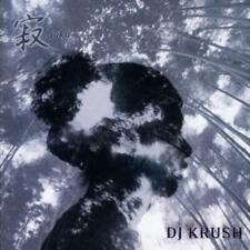 DJ Krush : Jaku CD (2004) Value Guaranteed from eBay's biggest seller!