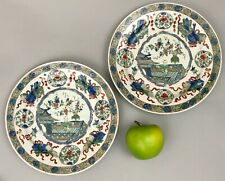 A pair of Chinese Kangxi Period (1662-1722) Famille-Verte plates with boys