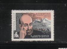 RUSSIA  1969  SC3645 KOMITAS - ARMENIAN COMPOSER       MNH  # 6914