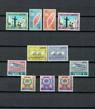 KUWAIT MIDDLE EAST COLLECTION MH SET OF COMMEMORATIVE STAMPS   LOT (KOW 81)