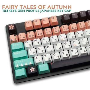 Japanese Sub Legend Keycap Set Keyset OEM Profile Custom Key Cap PC Master Race