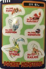 Pokemon Card Scyther Pinsir Venomoth Pocket Monsters Bandai Sealdass 1997 NM