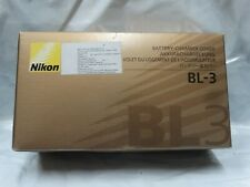 Original Nikon BL-3 Battery Chamber Cover for MB- D 10 Power Pack.