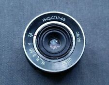Lens Industar-69 28 mm f / 2.8 from the Chaika camera without mount USSR Soviet