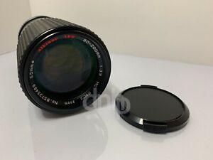ALBINAR ADG 55mm Macro Zoom Lens 80-200mm 85735469 Korea
