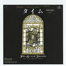"The Alan Parsons Project - Time c/w The Gold Bug 7"" JAPAN 45, NM VINYL"