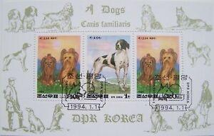 Korea 1994 - Block Year of the Dog used