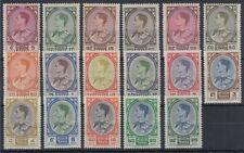 Thailand 1961/68 König Bhumibol Aduljadeh Mi.-Nr. 358-73 ** / MNH !