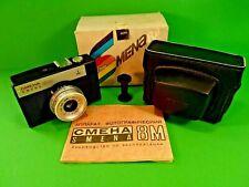 Vintage  Lomo SMENA 8M NEW Soviet USSR 35mm compact film camera w/s case