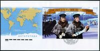 Russia-2020. 200th anniversary of the discovery of Antarctica. FDC